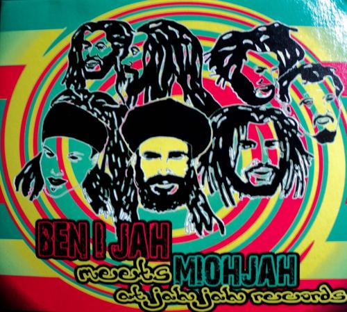 Ben I Jah at Jah Jah records